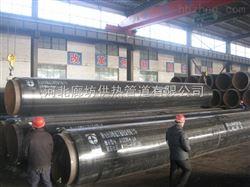 山东新泰市聚氨酯直埋供热管道,耐高温直埋蒸汽保温管
