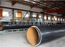 遼寧淩海廠家供應供暖管道保溫材料