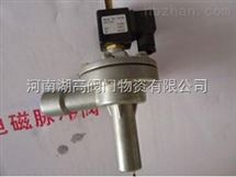 DMF-2L-B电磁脉冲阀