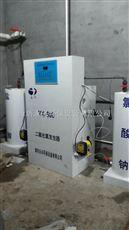 YX贵州二氧化氯发生器怎样选型 水量分析