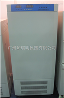 新苗MJ-300BSH-Ⅲ