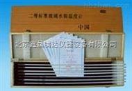 二等标准玻璃温度计(250-300℃)型
