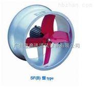 壁式风机/广东壁式风机/广州壁式风机/壁式风机生产厂家