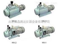 无油旋片式真空泵WX-2型