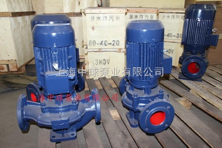 KQL100/125-11/2立式单级单吸离心泵