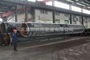 遼寧大連市廠家預制硬質聚氨酯管道保溫材料價格