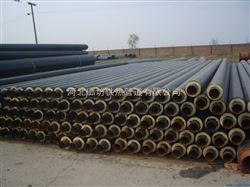 DN350预制聚氨酯复合保温管生产厂家