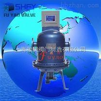 自动循环水综合水处理器