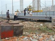 上海100吨地磅 上海100吨数字地磅