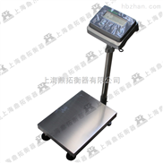 安徽防腐不锈钢电子台秤,150公斤防水防腐台秤