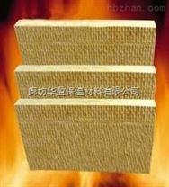 保溫隔熱材料 A級防火礦岩棉板