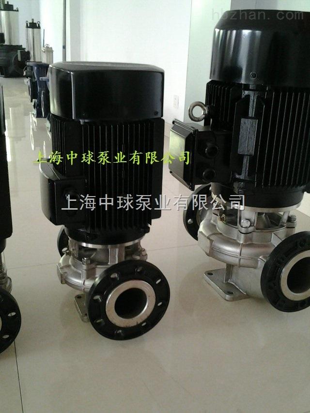 KQH型立式不锈钢离心泵