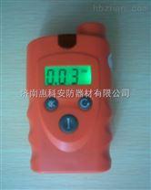 手持式氫氣檢測儀