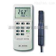路昌DO-5510HA溶氧仪 DO5510HA溶氧计 DO5510氧气浓度计