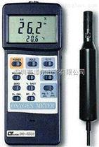 路昌DO5510水中氧氣氧濃度分析儀 DO-5510溶氧測定儀