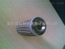 LX-630*180吸油过滤器滤芯