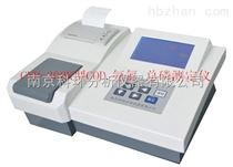 CNP-300K型COD氨氮总磷测定仪