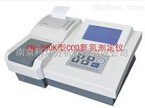 CN-200K型COD氨氮測定儀