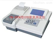 CN-200K型COD氨氮测定仪