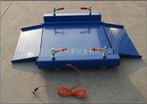 移动带轮子电子平台秤,2吨超低电子地磅,推车专用电子磅秤