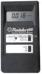 工频电磁辐射分析仪