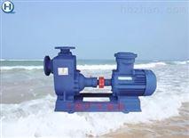 50CYZ-A-30上海不锈钢自吸油泵价格