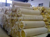 12公斤玻璃棉氈離心玻璃棉卷氈廠家現貨供應-產品報價