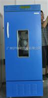 四川LRH-250A生化箱(特價促銷)