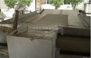 环保设备造纸污泥干燥机的工作原理