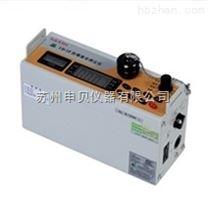 LD-3F防爆激光粉塵儀
