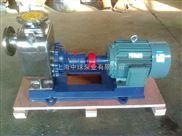 ZWP-ZWP不锈钢耐腐蚀自吸泵