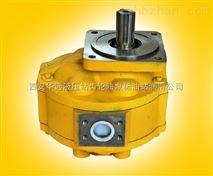 齿轮油泵GDB-25YZW