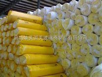 建築保溫材料離心玻璃棉價格