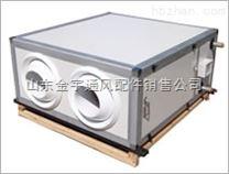 BXRZ(XRZ)防腐防爆型新风加热机组