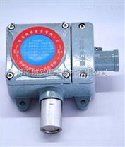苯乙烯氣體探測器 苯乙烯氣體報警器高品質