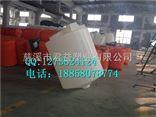 CMC-2000L2吨锥底搅拌桶 带搅拌机