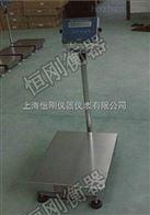 XK3190150kg防爆电子计重台称