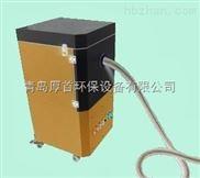 高负压焊接烟尘净化器青岛厚首环保