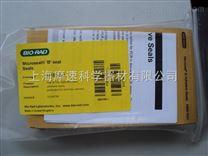美国伯乐 MSB1001 光学级封膜 100 片一盒