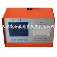 汽車尾氣檢測儀 exhaust analyzer