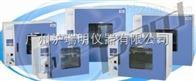 DHG-9123A臺式鼓風干燥箱