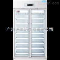 Haier海爾藥品冷藏柜HYC-650L ,HYC-650L
