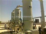 供应氯碱行业塔器