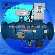 ZPG-IZ-全自動反沖洗排污過濾器*電動自動反沖洗排污過濾器