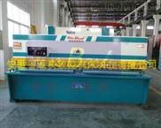 买脚踏剪板机电动剪板机小型剪板机机械剪板机到安徽通快机床