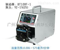 BT100F-1分配智能型蠕動泵(蠕動泵)