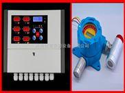 RBK-6000-Z 氫氣泄漏檢測報警器