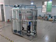 JH-250L反渗透纯水设备