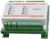 風力發電測量保護模塊 AGP100供應商