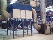 湿式立窑除尘器/旋风除尘器/BLS-8L湿式立窑除尘器